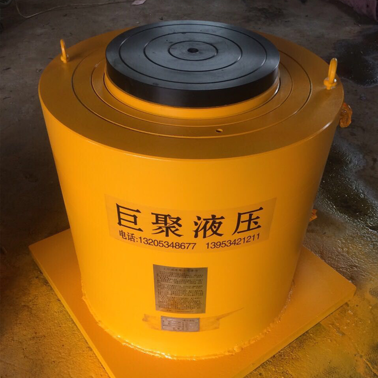 穿心式液压千斤顶-液压千斤顶-德州巨聚液压设备有限